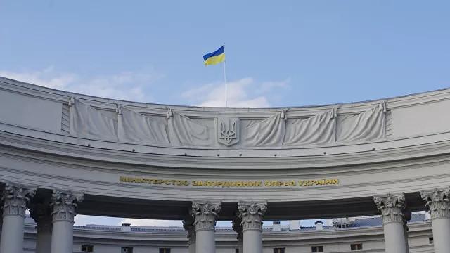 """Украина предложила пошаговый план действий для """"сдерживания России"""""""