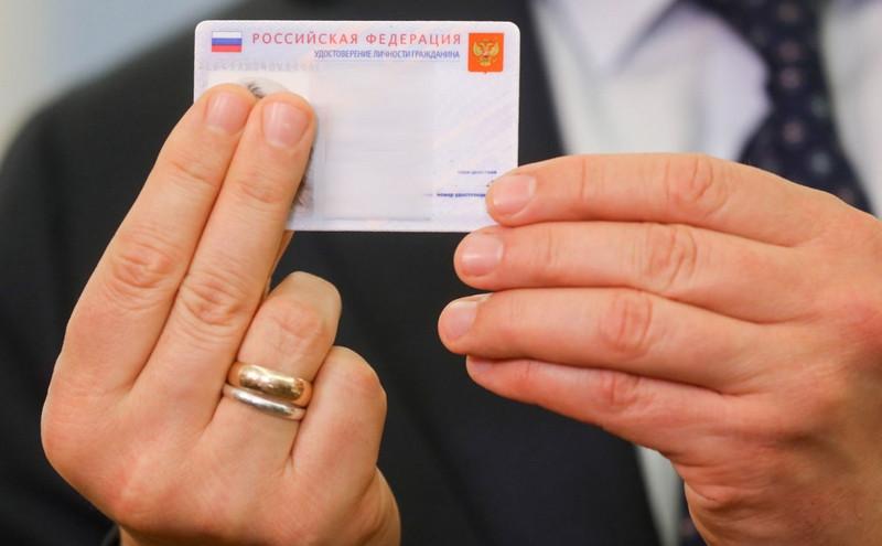 ForPost - Новости : В МВД назвали главное отличие электронных паспортов от обычных