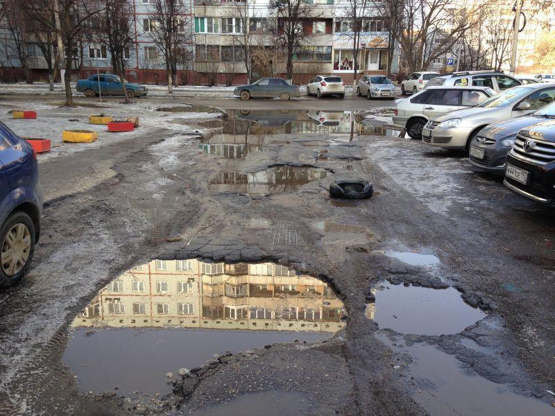 ForPost - Новости : Названы «недовольные» регионы России с худшими жилищными условиями