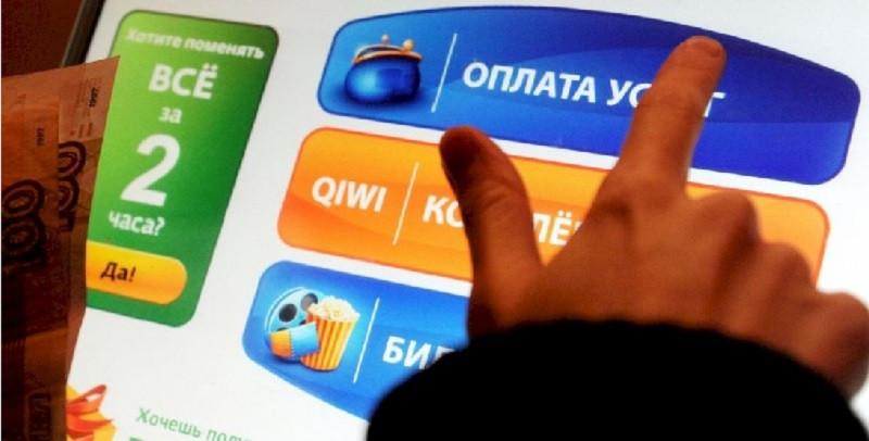 ForPost - Новости : «Из-за санкций»: Qiwi уходит из Крыма?