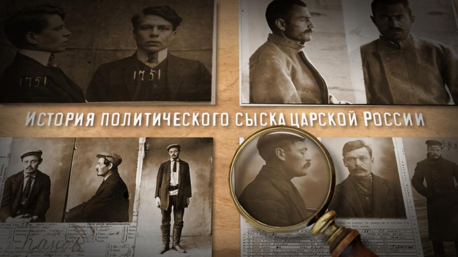 ForPost - Новости : Была ли «охранка» в Севастополе