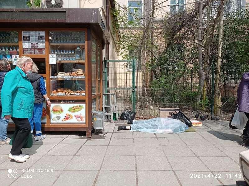ForPost - Новости : Пожилая крымчанка не пережила встречи с чиновниками