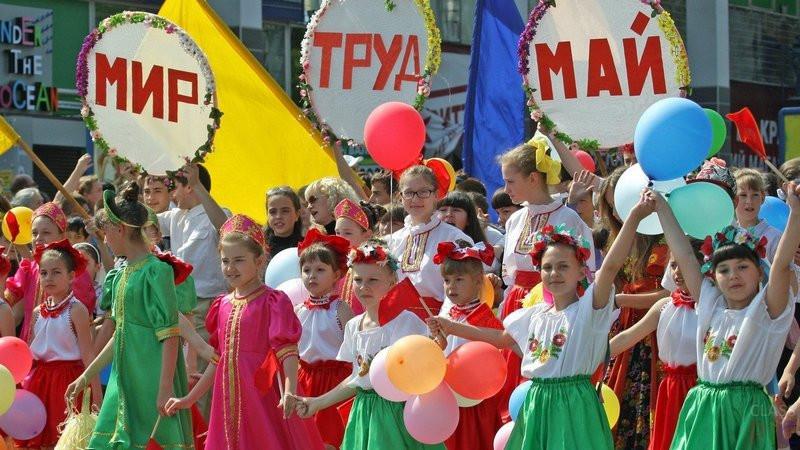 ForPost - Новости : Россиянам могут продлить майские праздники