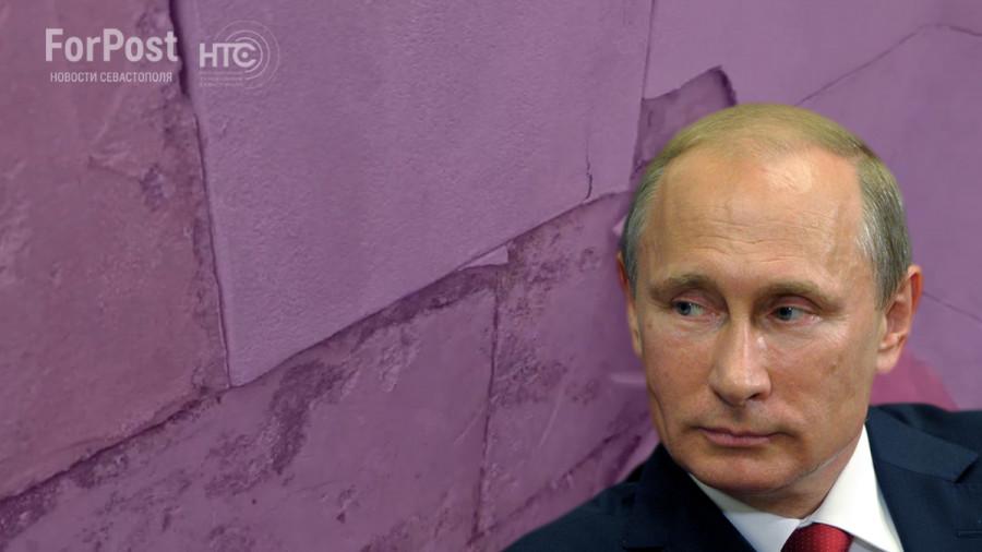 ForPost - Новости : Качаем прессу: Путинское послание,TikTokпо-севастопольски, когда закончится засуха в Крыму?