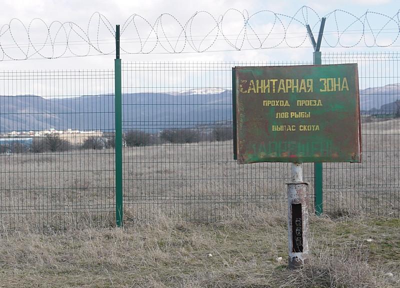 ForPost - Новости : «На дне трещина»: почему не наполняется главное водохранилище Крыма