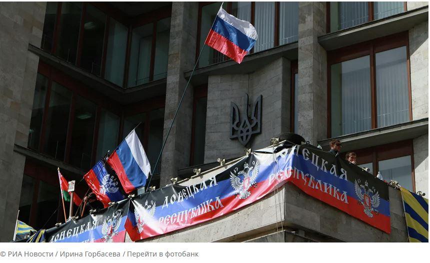ForPost - Новости : Политолог назвал украинские города, желающие присоединиться к России