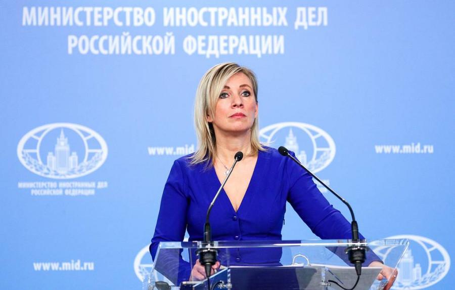 ForPost - Новости : США попали в список недружественных России стран