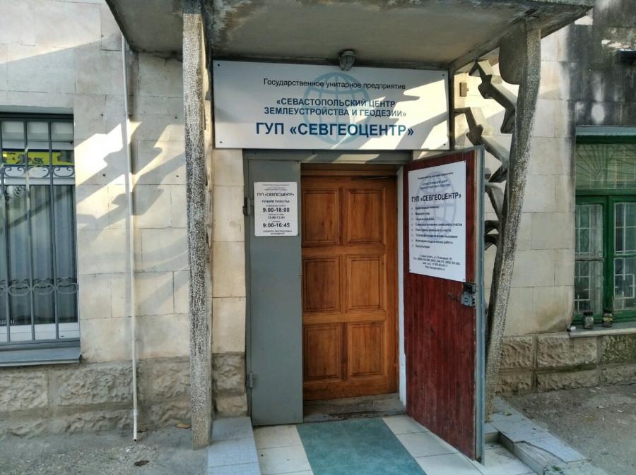 ForPost - Новости : Директор бывшего ГУП Севастополя подозревается в особо крупном присвоении