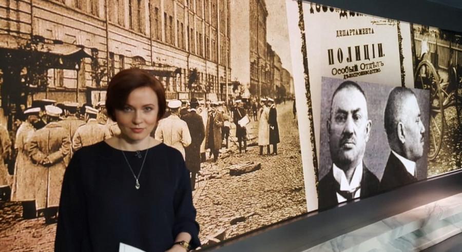 ForPost - Новости : Российский историк попала в украинский «Миротворец» после посещения Севастополя