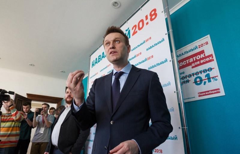 ForPost - Новости : Штабы Навального прекратили существование