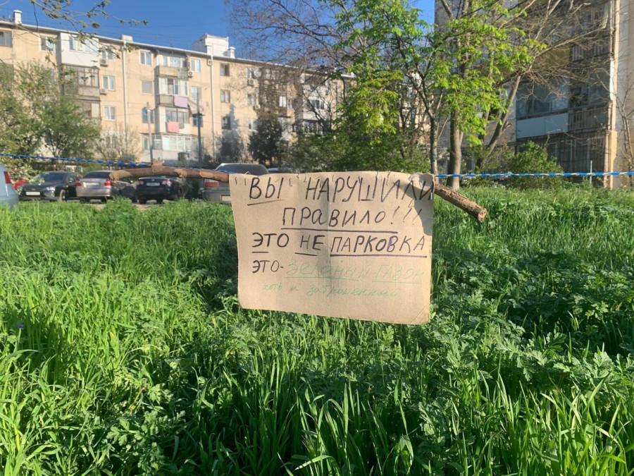 ForPost - Новости : СевСети #1228. Борьба с парковками, непобедимые госуслуги и мусорка в центре Севастополя