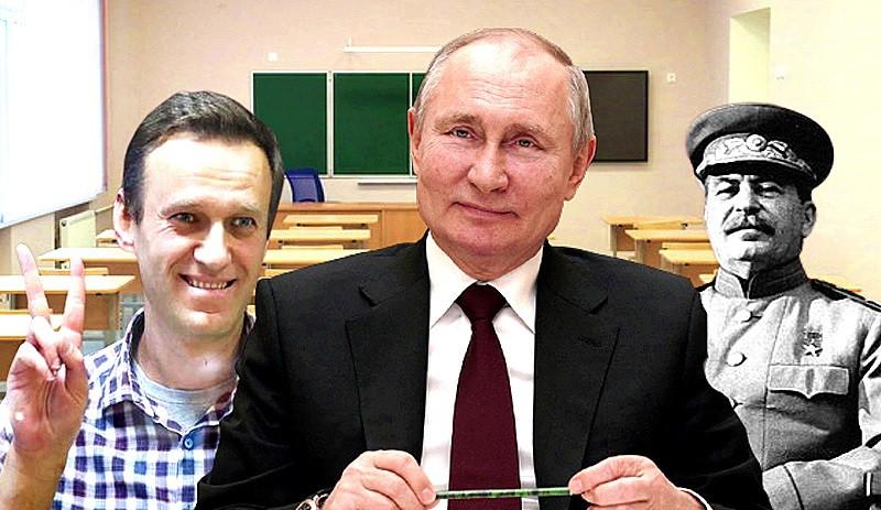 ForPost - Новости : Путин, Сталин и Навальный: названы образцовые граждане страны