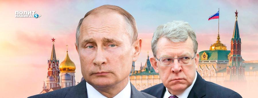 В США проговорились, кого хотят видеть вместо Путина