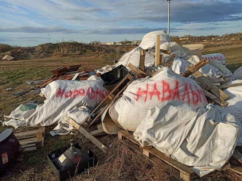 ForPost - Новости : Россияне избавляются от мусорных свалок именем Навального
