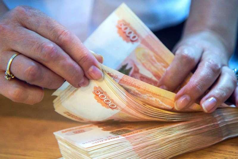 ForPost - Новости : Россияне резко увеличили спрос на наличные