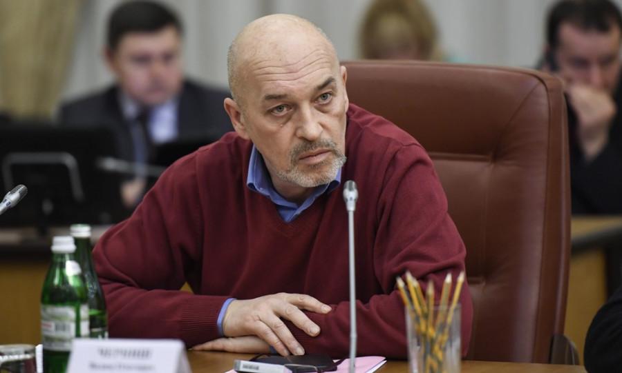 ForPost - Новости : Жителей Донбасса с российскими паспортами на Украине назвали недогражданами