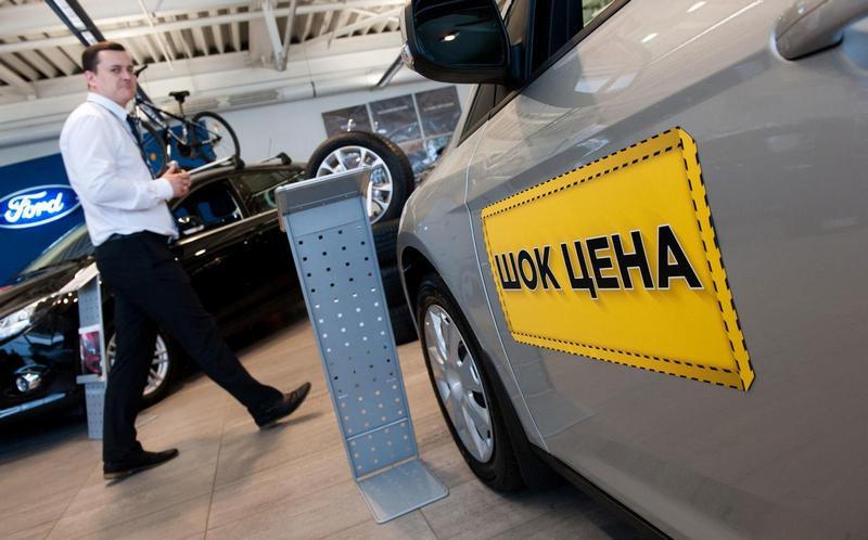 ForPost - Новости : Россиян призвали поспешить с покупкой нового автомобиля