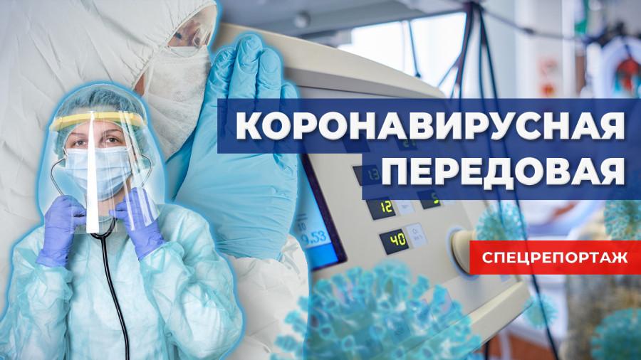 ForPost - Новости : Спецрепортаж из реанимационного отделения инфекционной больницы Севастополя