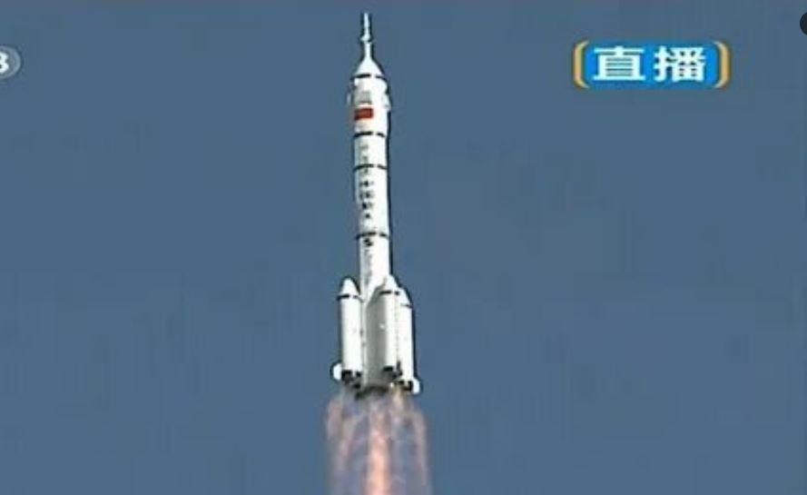 ForPost - Новости : Роскосмос подтвердил падение неуправляемой китайской ракеты в Индийский океан