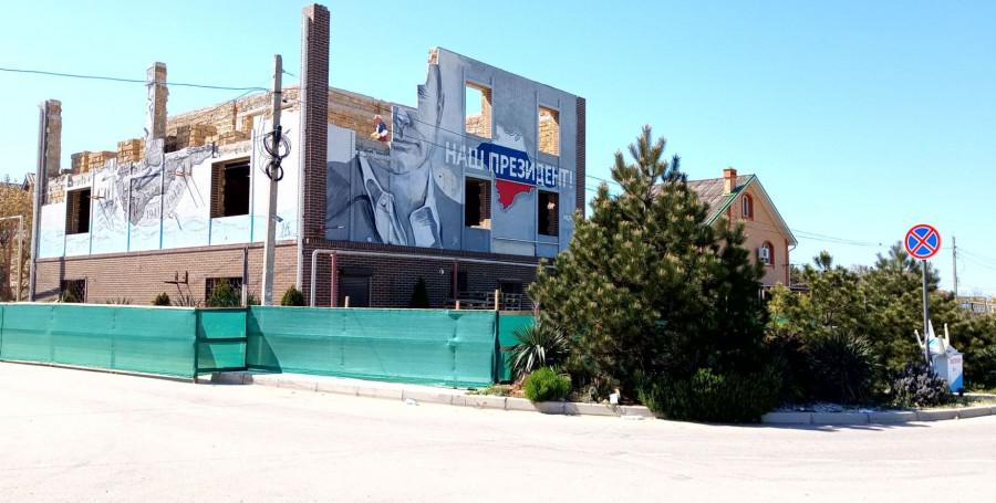 ForPost - Новости : В Севастополе разбирают особняк с изображением Путина