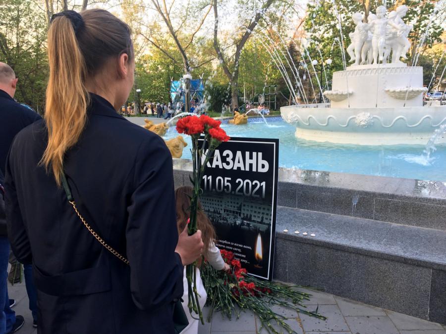 ForPost - Новости : Севастопольцы скорбят о погибших в Казани