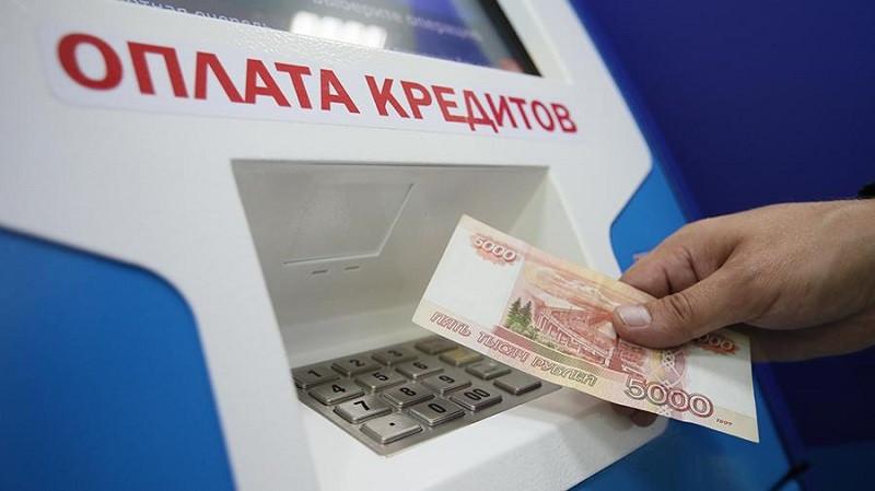 ForPost - Новости : Россиянам рассказали, когда лучше гасить кредит досрочно