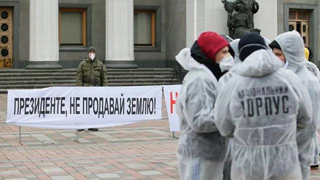 ForPost - Новости : Украинская земля уже на пути в Евросоюз!