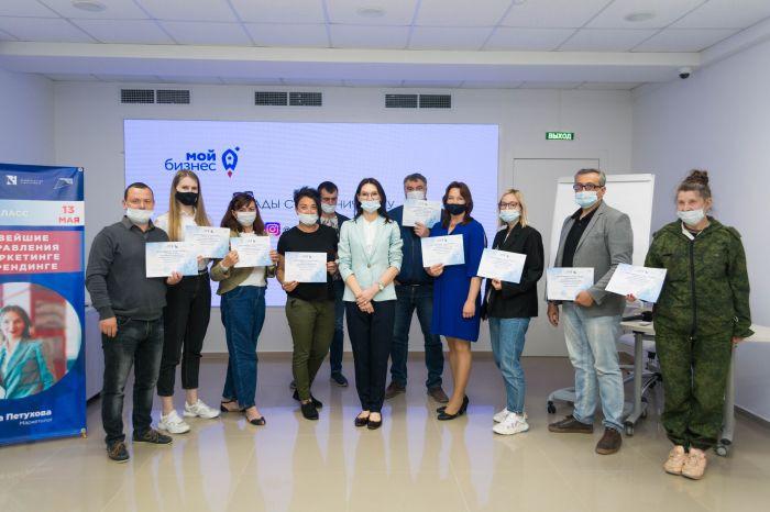 ForPost - Новости : В Севастополе состоялся мастер-класс «Новейшие направления в маркетинге и брендинге»