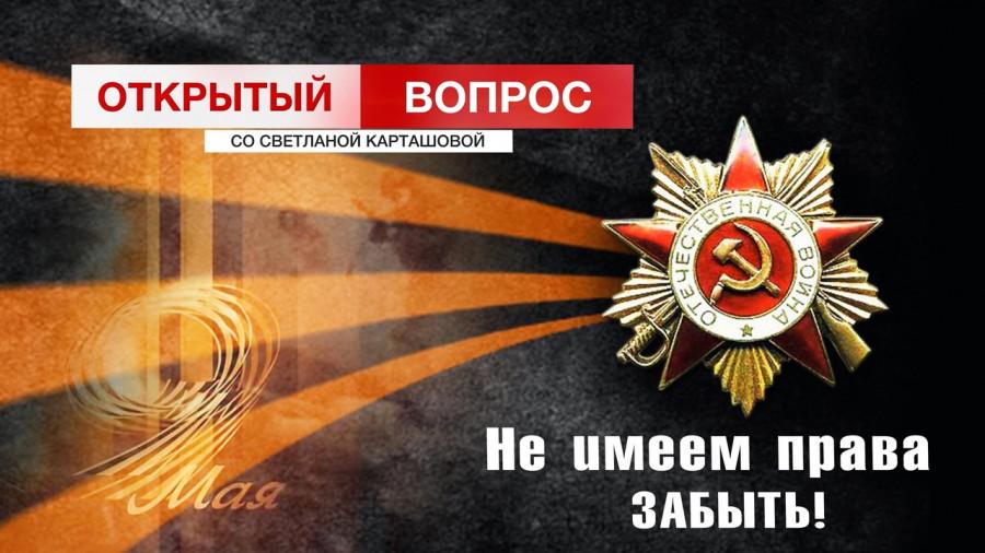 ForPost - Новости : Елейному патриотизму противостоят севастопольские поисковики и волонтёры