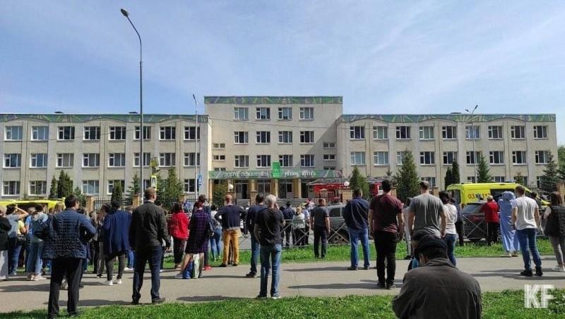 ForPost - Новости : Появилось видео первых минут трагедии в Казани