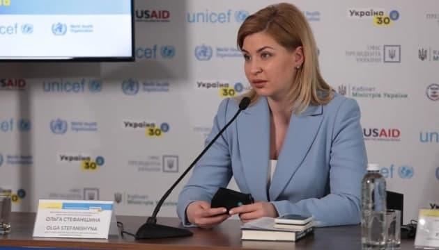 Власти Украины назвали евроинтеграцию страны «возвращением к своим корням»