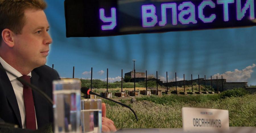 ForPost - Новости : Качаем прессу: Овсянников не может без Кипра, доход Аксеновых, Херсонес = бетонные джунгли