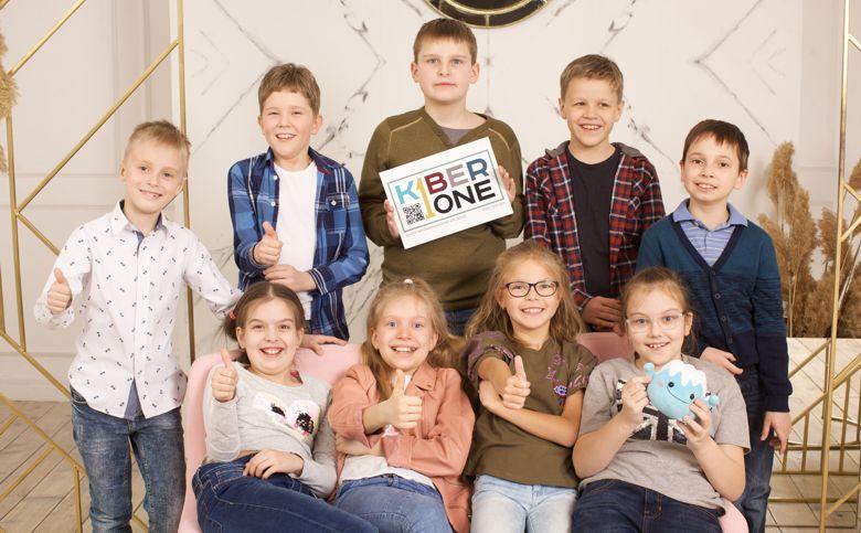 ForPost - Новости : Вашему ребенку от 8 до 13 лет и вы ежегодно сталкиваетесь с проблемой, чем занять свое любимое чадо летом?