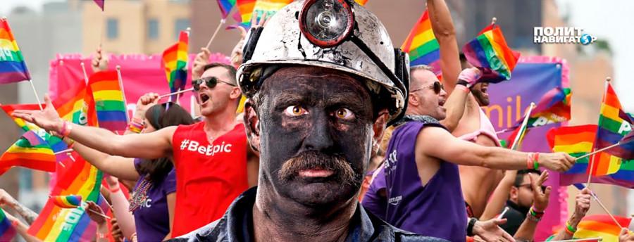 ForPost - Новости : «Для шахтёров и металлургов» – Зеленский везёт на Донбасс гей-парад