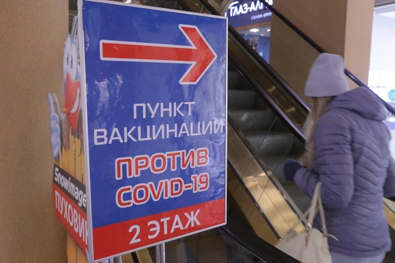 ForPost - Новости : В Кремле оценили идею обязательной вакцинации от коронавируса