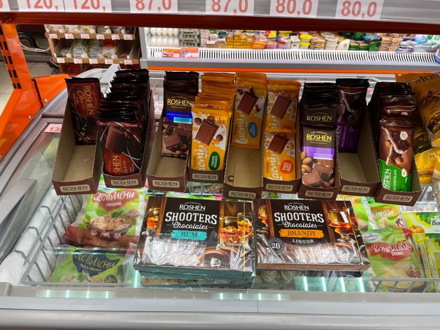 ForPost - Новости : В Севастополе завели дело из-за украинских конфет