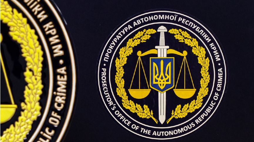 ForPost - Новости : Украина возбудила дело против европейских компаний за помощь Крыму