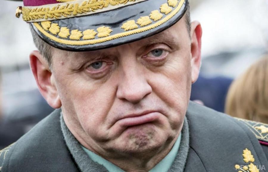 ForPost - Новости : Украинский генерал пожаловался на недоверие российских военных