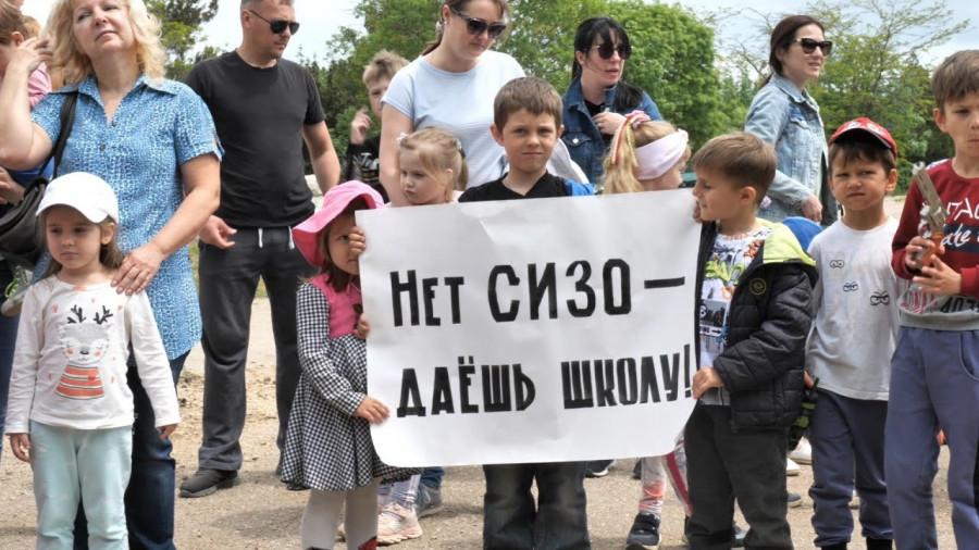 ForPost - Новости : Дачники Фиолента хотят общественных слушаний и школу вместо ИВС