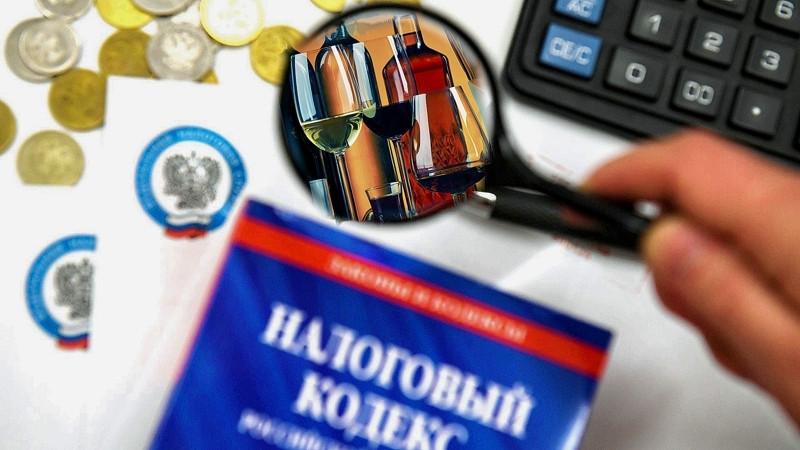 ForPost - Новости : Новый налог для борьбы с пьянством придумали в России