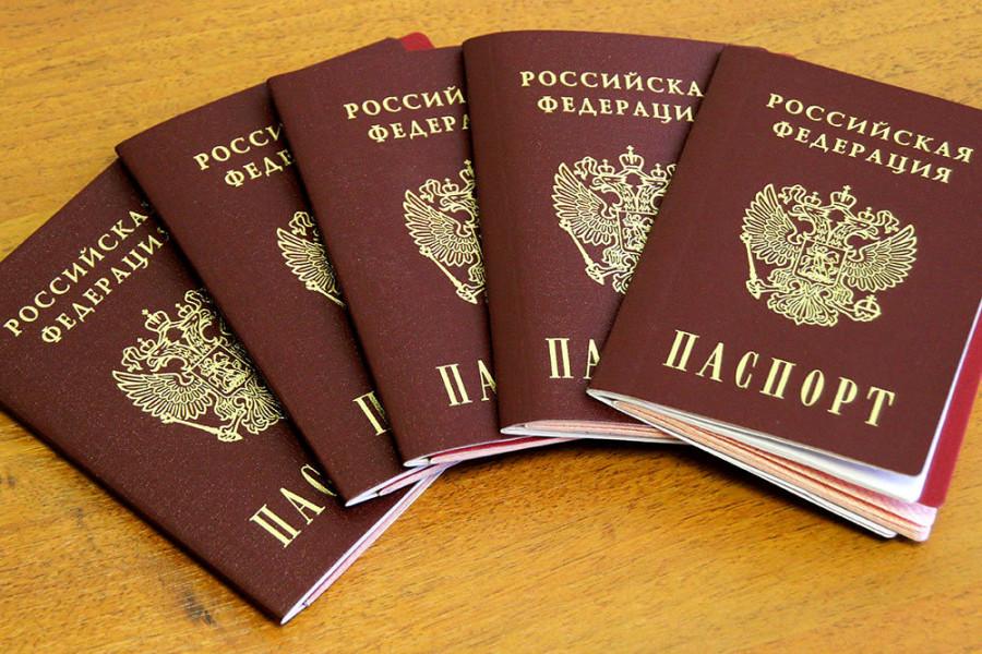 ForPost - Новости : Части севастопольцев выдали недействительные паспорта