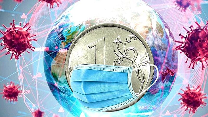 Ковидный курс: когда доллар вновь подешевеет до 30 рублей