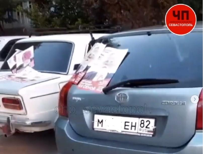ForPost - Новости : В Севастополе начались наглые предвыборные провокации