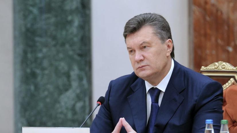 Генпрокурор Украины заявила об отказе России выдавать Януковича