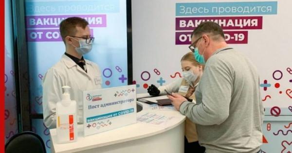 ForPost - Новости : Врио губернатора Ульяновской области скорректировал скандальный указ о вакцинации против COVID-19