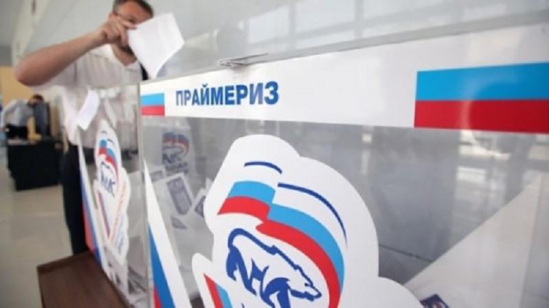 ForPost - Новости : Подсчитаны итоги предварительного голосования «Единой России» в Севастополе