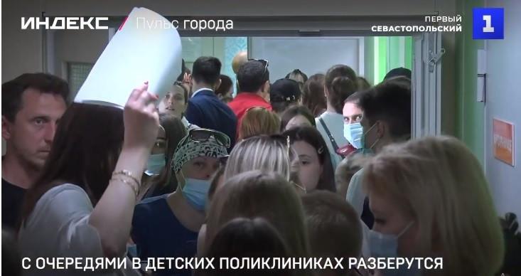 ForPost - Новости : В очередях на ПЦР-тесты для школьников находились 11 инфицированных севастопольцев
