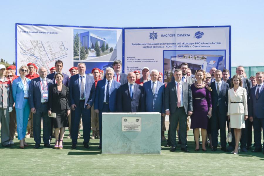 ForPost - Новости : В Севастополе построят дизайн-центр микроэлектроники