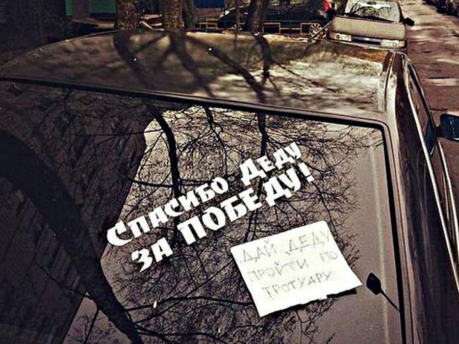 ForPost - Новости : Патриотизм севастопольцев включается только в удобный момент?