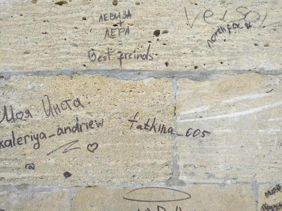 ForPost - Новости : В Севастополе изуродована стена у Памятника Затопленным кораблям